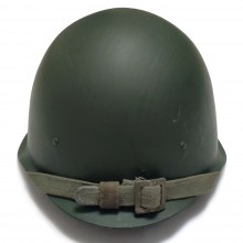 Каска/шлем СШ-40 с узким ремешком