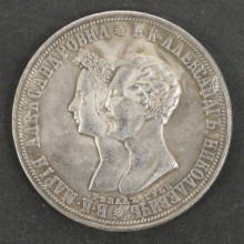 Серебряная монета 1 рубль 1841 Александр и Мария
