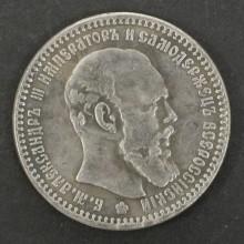 Серебряная монета 1 рубль 1893 Александр III