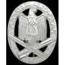 Общий штурмовой знак в серебре