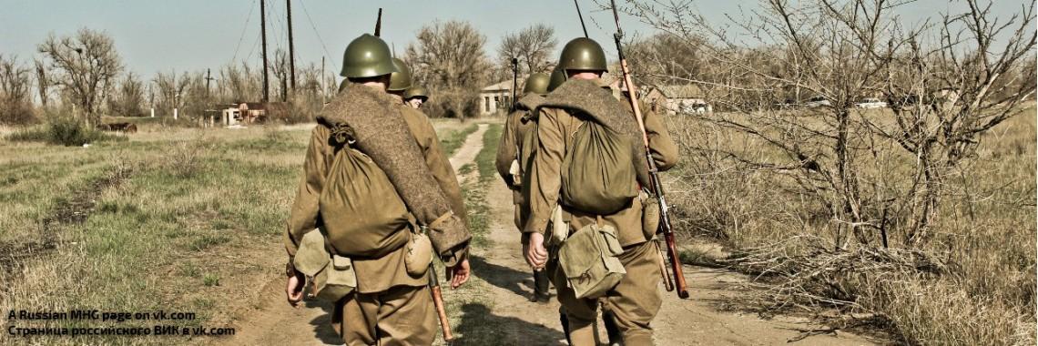 Красная армия 1941