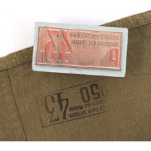 Штамп клеймо на униформу РККА резиновый