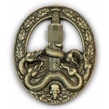 Знак за борьбу с партизанами бронзовый