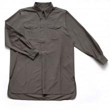 Рубашка серо-зелёная с карманами