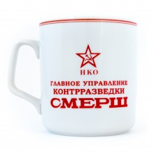 Кружка СМЕРШ 330 мл