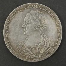 Серебряная монета 1 рубль 1725 Екатерина I