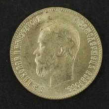 Золотая монета 10 рублей 1901 Николай II