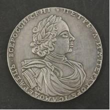 Серебряная монета 2 рубля 1722 Пётр I