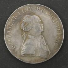 Серебряная монета 1 рубль 1796 Павел I