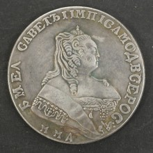 Серебряная монета 1 рубль 1749 Елизавета I