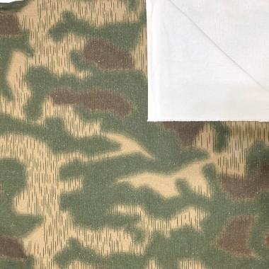 Материал ткань камуфляж Болото уценка