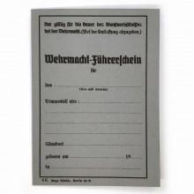 Водительские права Германия 1930-40е