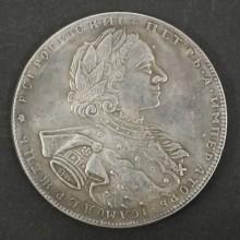 Серебряная монета 1 рубль 1723 Пётр I
